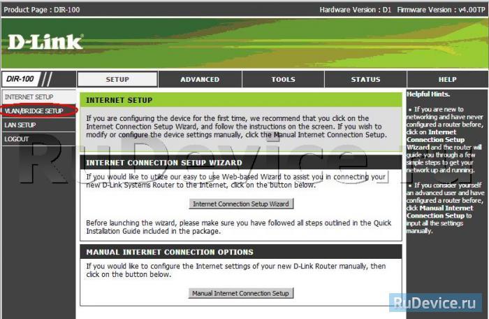 Настройка IP-TV на роутере D-Link DIR-100 D1