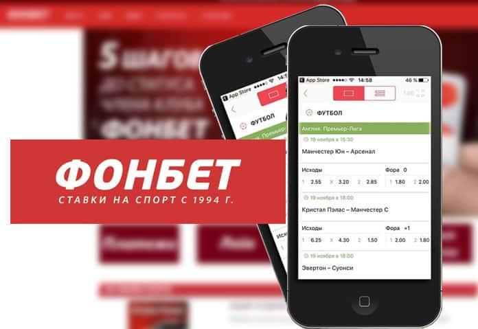 конторы провайдер заблокировал сайт букмекерской