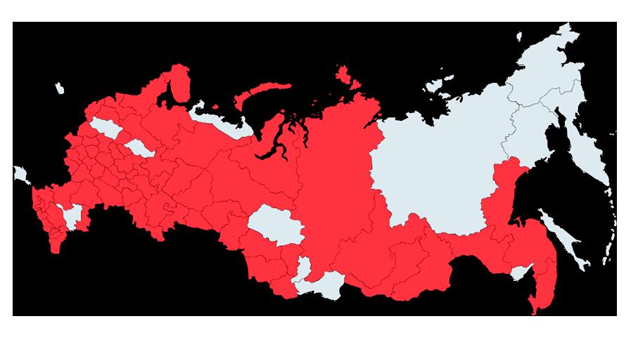 Регионы доставки